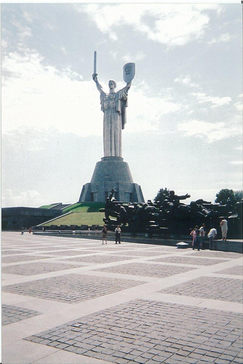 Motherland Memorial Monument