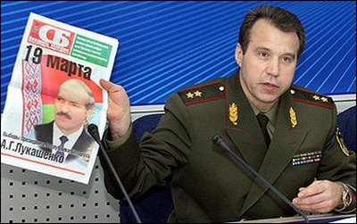 """The Chairman of the Belarus KGB Stepan Sukharenko claimed that opponents of Lukashenko planned to stage a """"violent coup"""" under cover of presidential elections on Sunday and warned that street protestors could face the death penalty."""