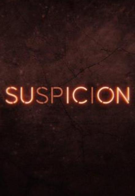 suspicion-word